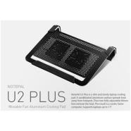 "Cooler master notebook cooler ""Notepal U2 PLUS"" for up to 17"" nb, 2x80 mm  fan"