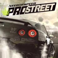 PlayStation Portable mäng Need for Speed ProStreet